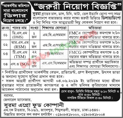DSM Jobs in Bangladesh - 0 yrs @Shurma Agro Food Company