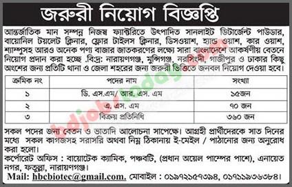D S M/ R S M Jobs in Bangladesh - 0 yrs @Biotech Chemic