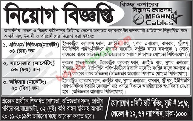 If you do not see any recruitment notice, please remove the Ad Blocker from your device